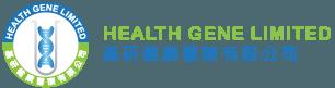 HEALTH GENE LIMITED Logo